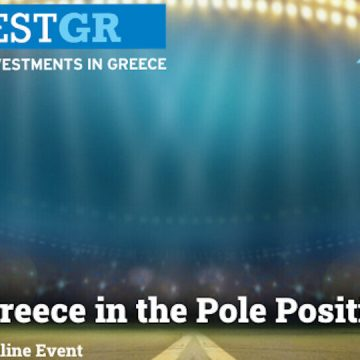 3rd InvestGR Forum 2020: Greece in the Pole Position – Online με νέο τίτλο και πάνελ​